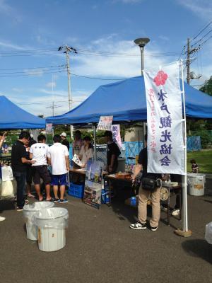 水戸観光協会1