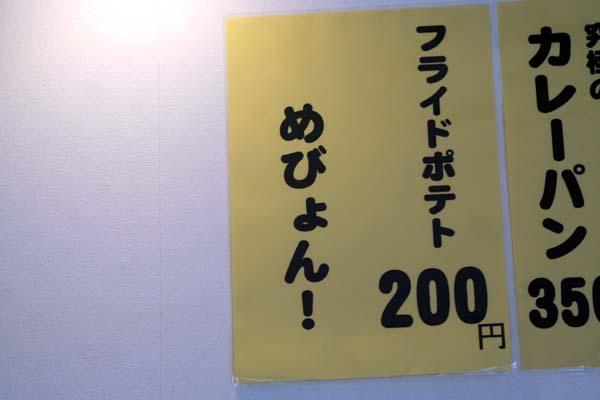 130501-6.jpg