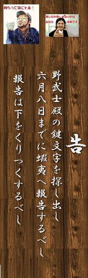 130531-1.jpg