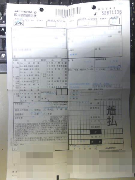 131019-6.jpg
