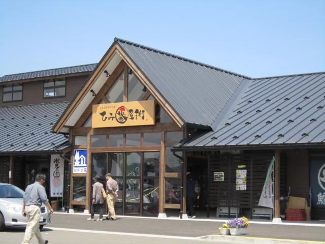 氷見・道の駅