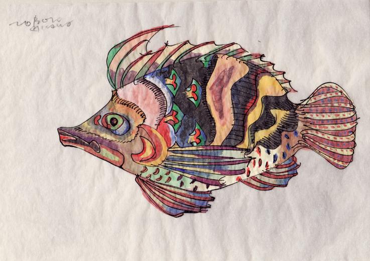 縞模様のある魚
