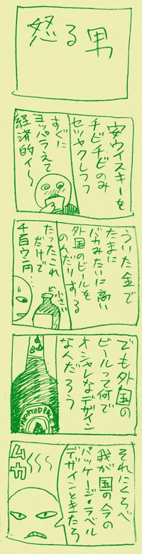 mangav01.jpg