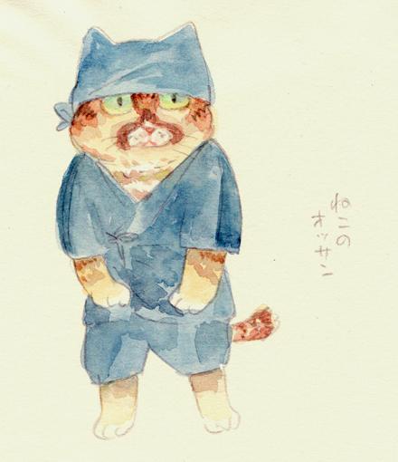ネコのおっさん