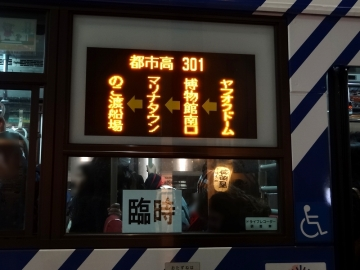 5029.jpg