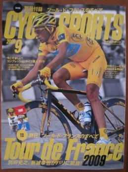 サイスポ2009年9月号表紙