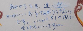 平成9年年賀状