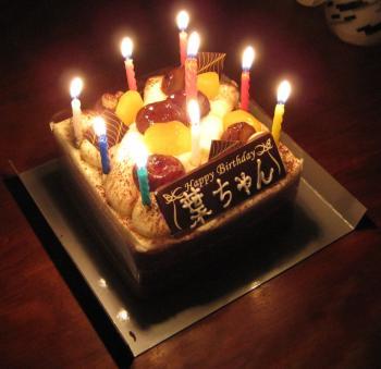 葉ちゃんのバースデイケーキ