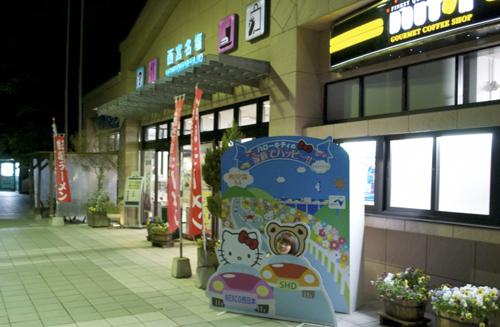 01-201205daisen.jpg