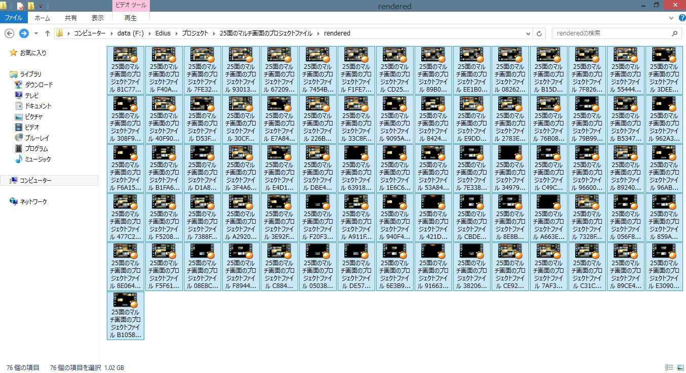 この範囲をレンダリングしてできたファイル2