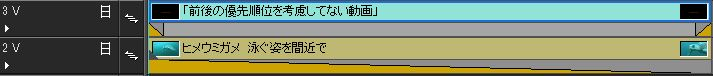 EDIUS チューブサークルの中心にタイトルを置く タイムライン 優先順位なし
