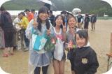 MTB149.jpg