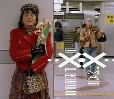 クリスマス・エクスプレス編
