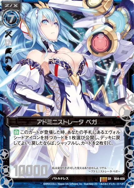 card_130402.jpg