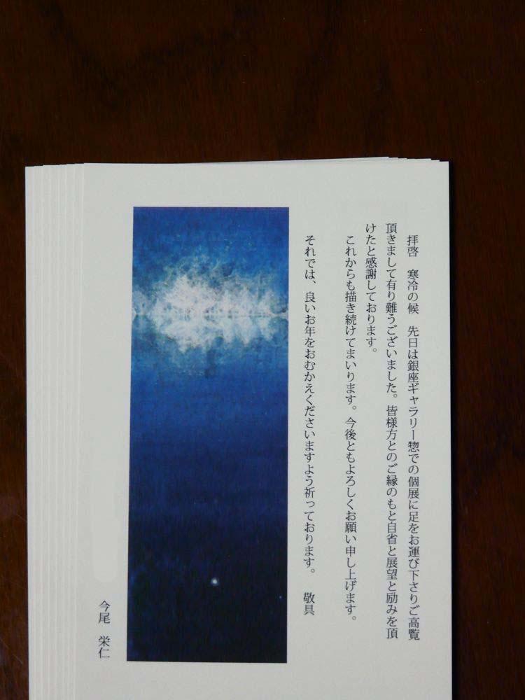 P1060850-1.jpg