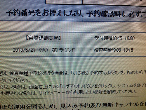 画像2012.9.5 022