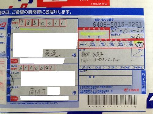 画像2012.9.5 001