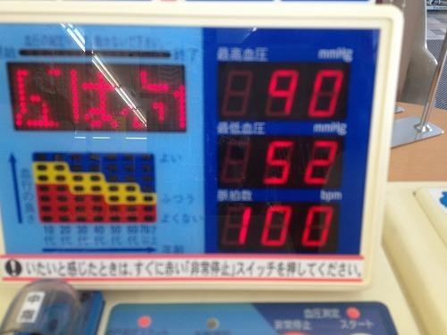 画像2012.9.5 002