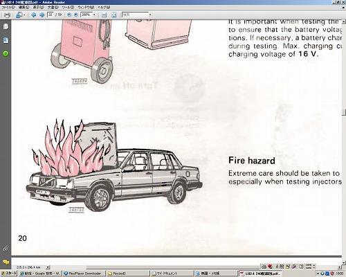 240 fire