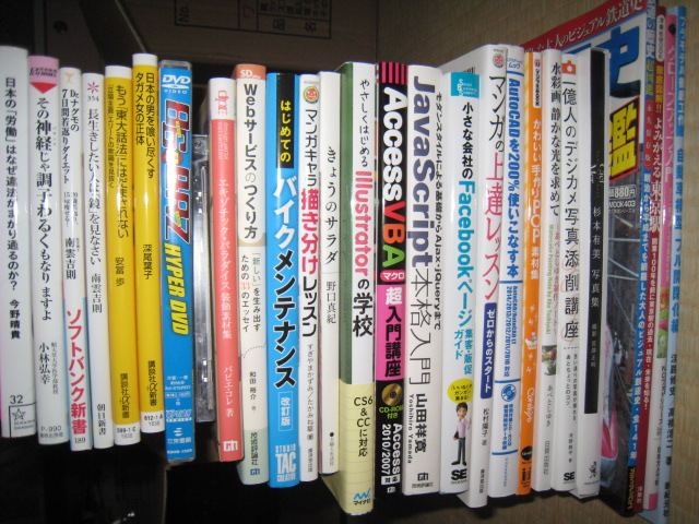 20140106_プログラム、デザイン素材の本