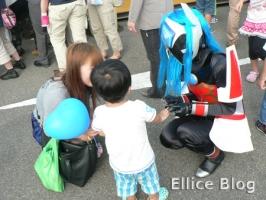 ダイナミックフェア2013in渦戦士エディー