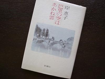20130723 (4)