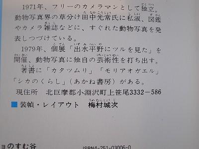 20130810 (4)