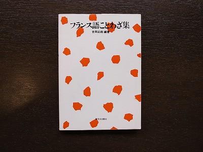 20130811 (3)