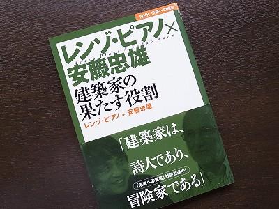 20130815 (5)