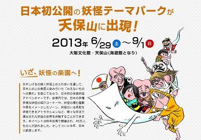 20130819_2.jpg