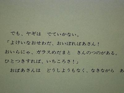 20130824_6.jpg