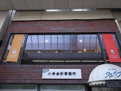 20130913.jpg