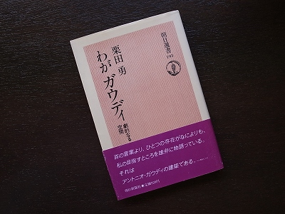 20131021 (4)