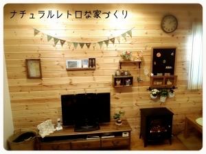 2014-01-04-13-11-57_deco.jpg