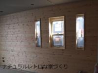 リビング パイン材壁 引き