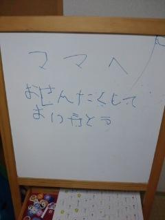 130523_1948~01