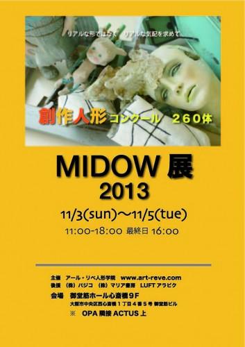 MIDOW