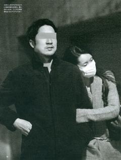 荒川静香と結婚相手の路チュー画像2