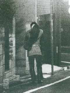 荒川静香と結婚相手の路チュー画像3