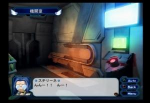 GARAXY ANGEL Ⅱ zettai ryouiki no tobira (1)