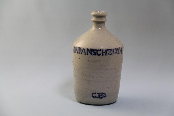 compradoor 明治印判手のコンプラドール醤油瓶