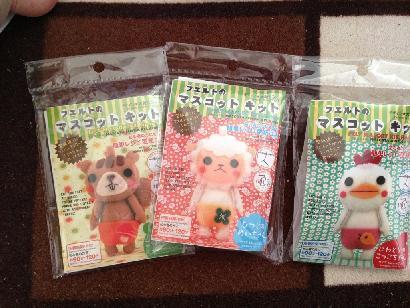 百円キット