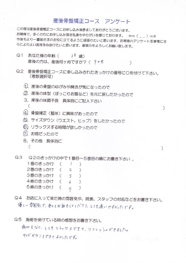 sango-169-1.jpg