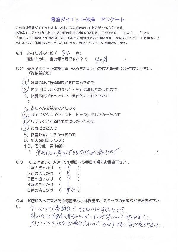 taisou-48-1.jpg