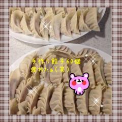 image_20130604184518.jpg