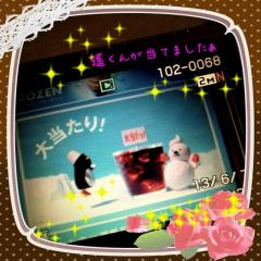image_20130607103813.jpg