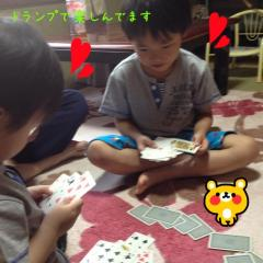 image_20130608184059.jpg
