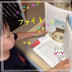 image_20130610170637.jpg