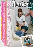 【JK 動画無料・女子高生の動画】adaruto erovideo 「私ってこんなにエッチだったの?」クラス中からイジメを受けている私は、女子なのに男子便所の掃除を押し付けられて独りで便所掃除をしています。