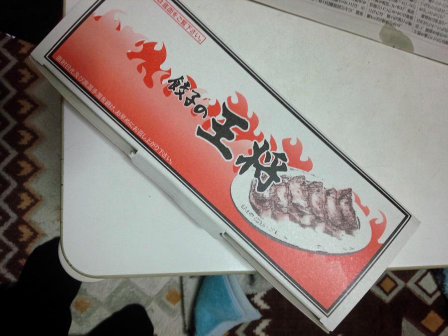 20131228_王将_2